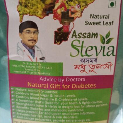 Assam Stevia-Natural Sweet leaf- 100g